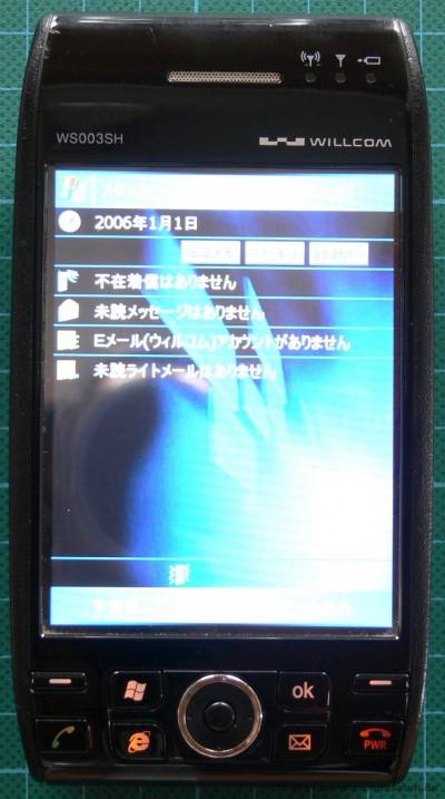 Sharp WS003SH (W-Zero3) Hochformat