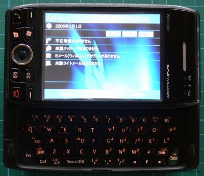 Sharp WS003SH (W-Zero3) quer mit ausgefahrener Tastatur