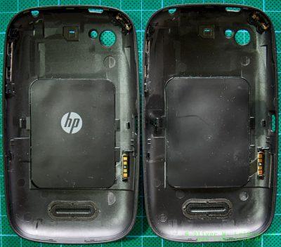 HP Pre 3 Prototyp Backcover