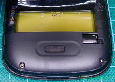 HP Pre 3 Prototyp Palm-Logo