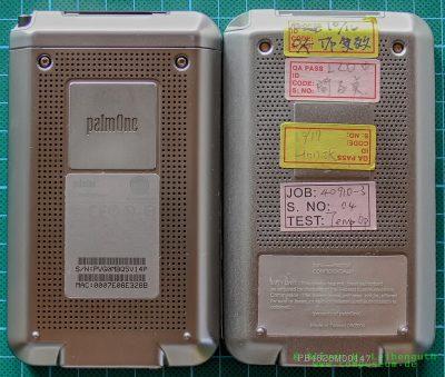 Palm LifeDrive EVT-Prototyp und Palm LifeDrive Rückseite